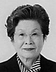 初代会長 中谷 日出子